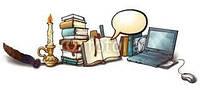 Перевод текстов и документации
