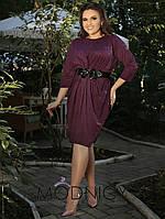 Платье (48-50, 52-54, 56-58) —трикотаж от компании Discounter.top