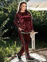 Женский спортивный костюм (42-44,46-48) —  бархат  купить оптом и в Розницу в одессе 7км