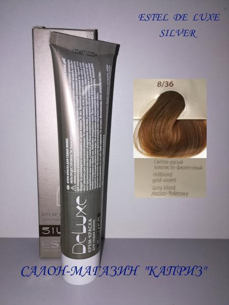Краска для волос ESTEL DE LUXE SILVER 8/36