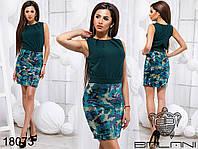 Коктейльное короткое платье юбка в пайетки
