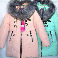 Новинка! Зима 2018 г. Зимняя куртка парка для девочек 7-10 лет, фото 1