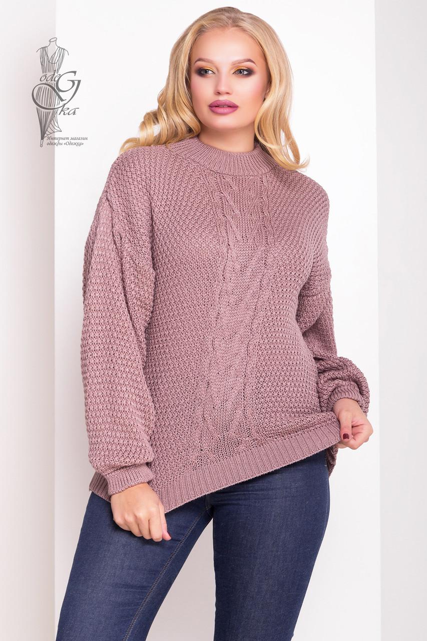 Зимние теплые свитера Паффи 50-54 размер
