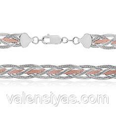 Серебряная цепочка с позолотой 111А 2/45
