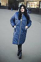 Женское зимнее пальто больших размеров на молнии к-1015967r