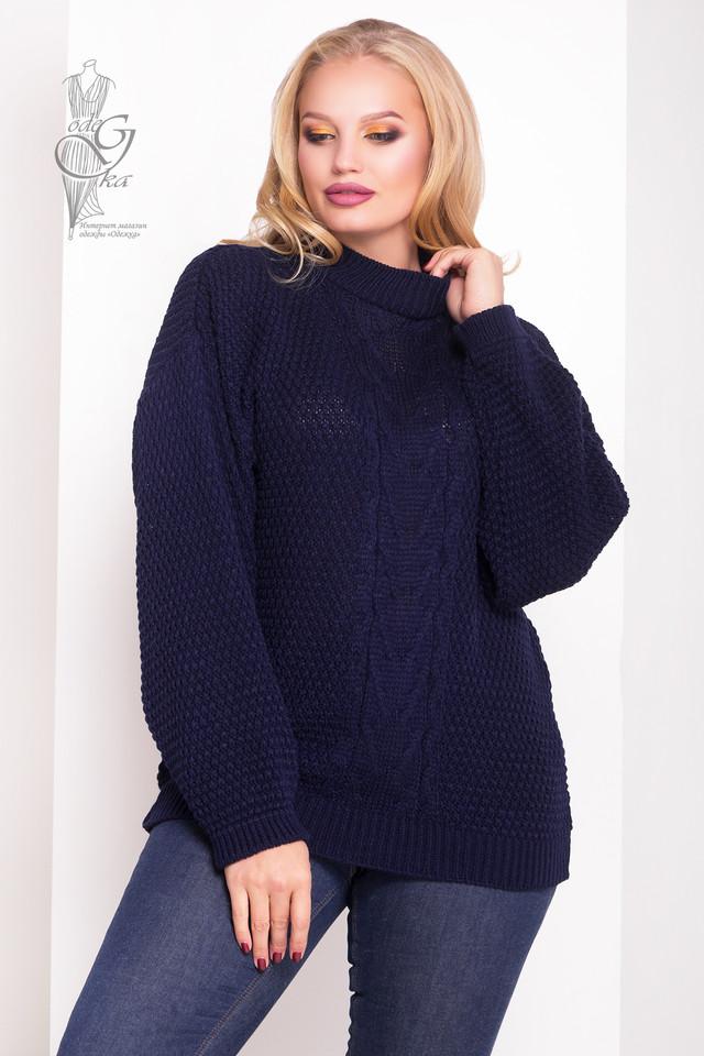 Темно-синий цвет Зимних теплых свитеров Паффи