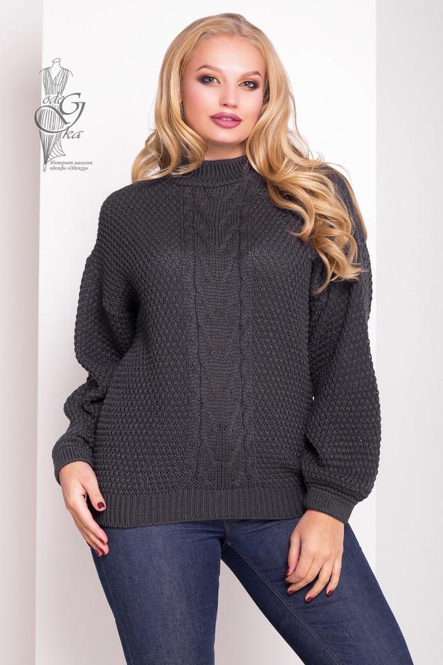 Темно-серый цвет Зимних теплых свитеров Паффи