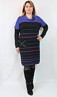 Платье Darkwin, 52-58р