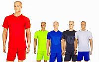 Футбольная форма подростковая Glow 703B: 5 цветов, размер 120-150см