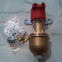 Клапан газ Astar Gas