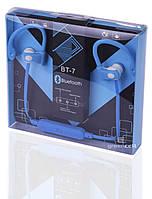 Наушники Bluetooth BT 7