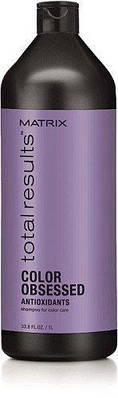Шампунь для окрашенных волос с антиоксидантами Matrix Total Results Color Obsessed Shampoo 1 литр
