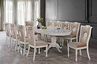 Белый раскладной стол со стульями Братислава