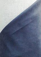 Ткань мебельная Kanzas Denim Blue (габардин/джинс)