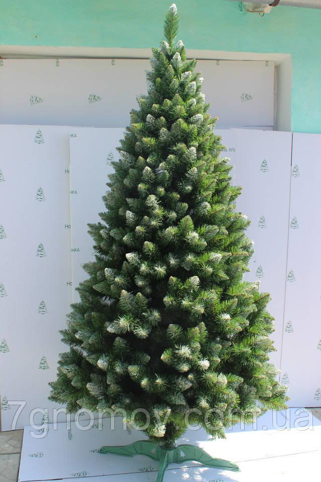 Искусственная елка Лесная Королева с белыми кончиками 2.20