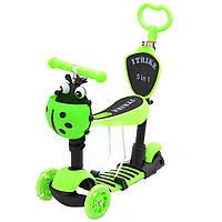 Самокат детский Scooter iTrike 5 in 1 сидушка корзинка родительская ручка Салатовый