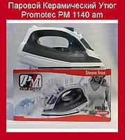 Паровой Керамический Утюг Promotec PM 1140 am