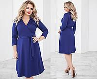 Платье (48,50,52,54) — французский трикотаж от компании Discounter.top