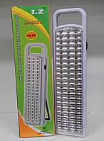 Лампа светодиодная LZ-6839 63 LED