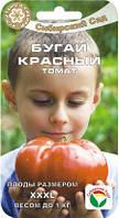 Бугай красный, 20 сем, Сибирский сад