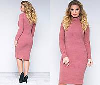 Платье (50,52,54,56) — ангора от компании Discounter.top