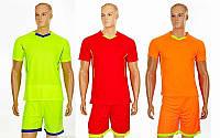 Футбольная форма подростковая Grapple 7055B: 3 цвета, размер 120-150см