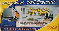 Под микроволновку Cartella HX3650