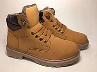 Ботинки зимние (45) мужские, с мехом, цвет camel, песочный