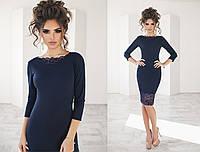 Платье (42,44,46) — французский трикотаж от компании Discounter.top