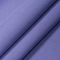 Ткань для штор Kanzas сиренево-голубой