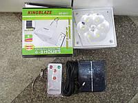 Лампа (лампочка) Солнечная батарея + пульт GDLIGHT GD-5017