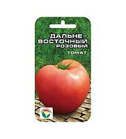Семена Томат Дальневосточный розовый  20 семян Сибирский Сад