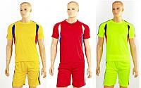 Футбольная форма подростковая Line 4587: 3 цвета, размер M-XL