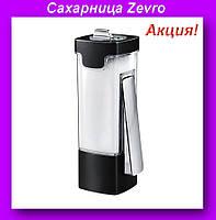 Сахарница Zevro Sgar Dispanser,сахарницы Zevro,Сахарница дозатор сахара!Акция