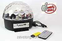 Диско-шар Music Ball MP3 +флешка +пульт