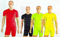 Футбольная форма подростковая Lucky 3123: 4 цвета, размер S-M