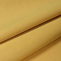Ткань для штор Kanzas желтый
