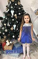 Красивое платье для принцесс! разные цвета