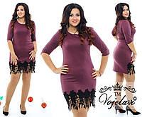 Платье (48.50.52.54) — французский трикотаж от компании Discounter.top