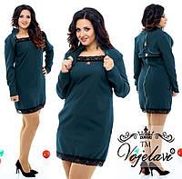 Платье + болеро (48.50.52.54) — костюмка диагональ от компании Discounter.top