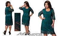 Очаровательное платье из гипюра с 52 по 64 размер, фото 1