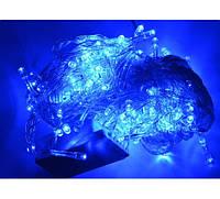 Гирлянда светодиодная на 500 Led синий