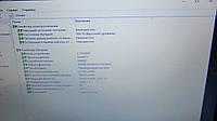 Аккумулятор L13S3Z61 (3ICR17/65) износ 19% 3ч 30м Lenovo Flex 10