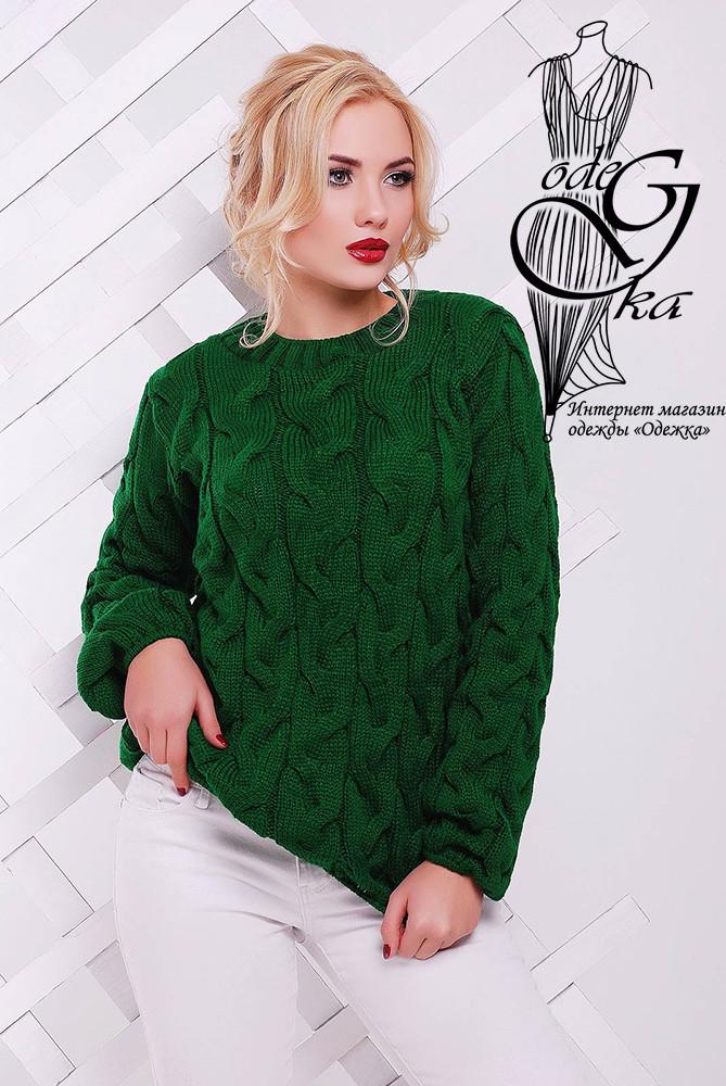 Зимние теплые свитера Роксана-5