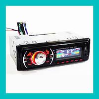 Автомагнитола MP3 GT 680U ISO Bluetooh!Акция