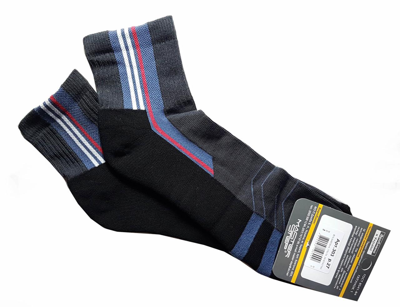 Носки мужские махровая стопа, размер 25/39-41р.