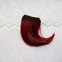 Волосы для кукол прямые боб в трессах, рубин - 15 см
