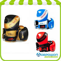 Боксерские перчатки Power Play 3023 10 oz