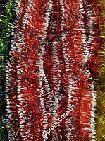 Новогодний дождик (мишура) L=3м, D=5см, с кончиками, цвета в ассортименте
