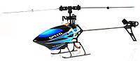 Вертолёт 3D на радиоуправлении микро WL Toys V922 FBL (синий), фото 1